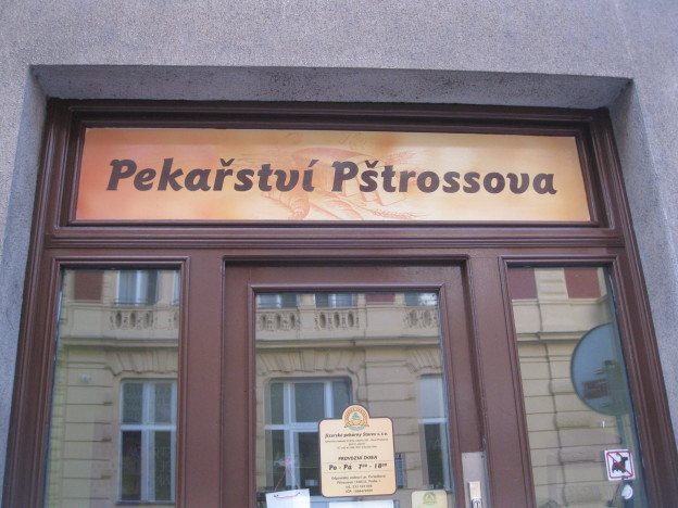 Pekařství Pštrosova